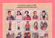 Stamps issued by the government of Bangladesh in 2010. COURTESY: ZOBAIDA NASREEN